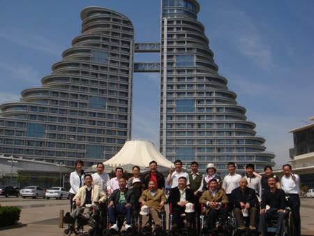 2010年残疾军人旅游